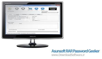 Asunsoft-RAR-Password-Geeker