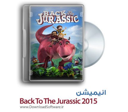 Back-to-the-Jurassic-2015-cover-small
