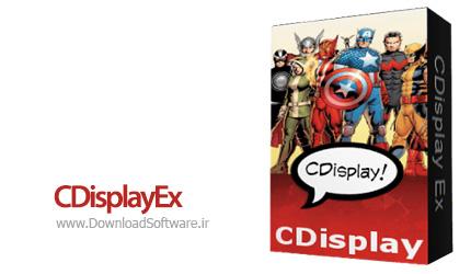 CDisplayEx