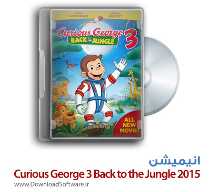 Curious-George-3-Back-to-the-Jungle-2015