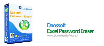 Daossoft-Excel-Password-Eraser