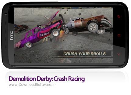 دانلود بازی ماشین مبارزه ای Demolition Derby