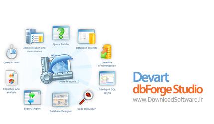 Devart-dbForge-Studio