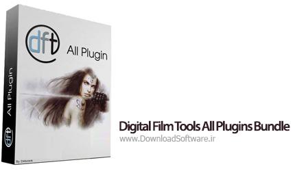 Digital-Film-Tools-All-Plugins-Bundle