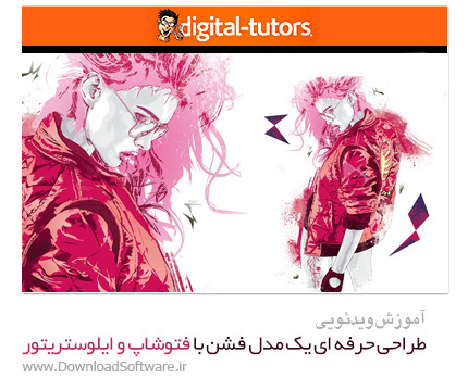 Digital-Tutors-Creating-A-Fashion-Illustration-In-Illustrator-And-Photoshop
