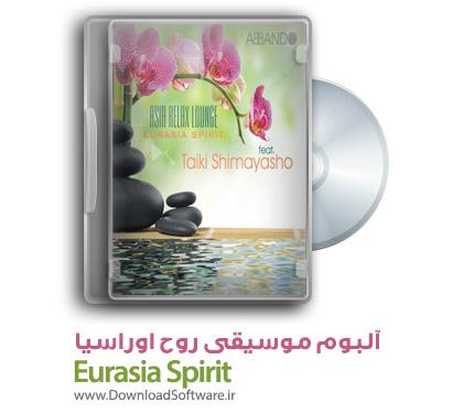 Eurasia-Spirit-album-music