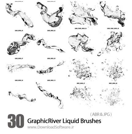 GraphicRiver-30-Liquid-Brushes