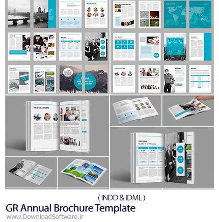 Graphicriver-Annual-Brochure-Template
