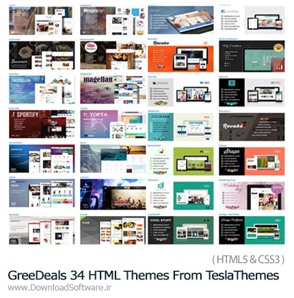 GreeDeals-34-HTML-Themes-From-TeslaThemes