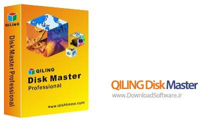 دانلود نرم افزار QILING Disk Master - برنامه تهیه نسخه پشتیبان