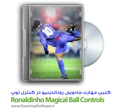 Ronaldinho-Magical-Ball-Controls