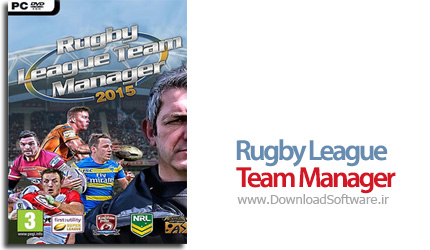 Rugby-League-Team-Manager-2015