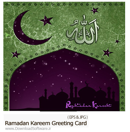 Stock-Vector-Ramadan-Kareem-Greeting-Card-With-Backround
