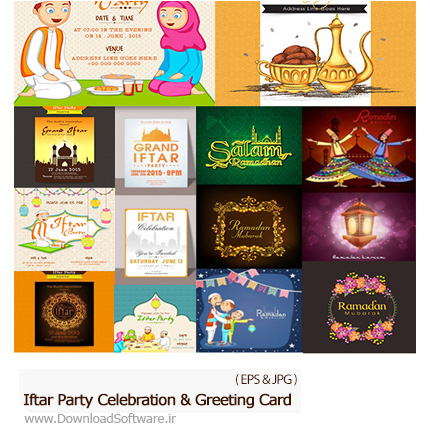Stock-Vector-Ramadan-Kareem-Iftar-Party-Celebration-And-Greeting-Card-With-Backround