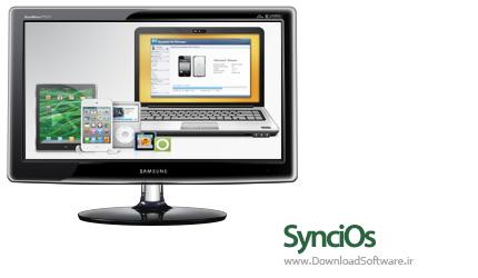 دانلود آخرین نسخه نرم افزار SynciOs - مدیریت پیشرفته آی او اس