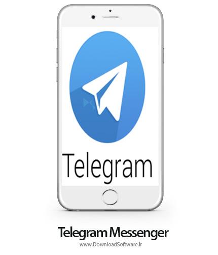 Telegram Messenger ios