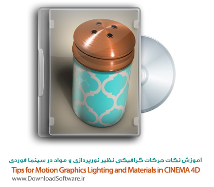 Tips-for-Motion-Graphics-Lighting-and-Materials-in-CINEMA-4D