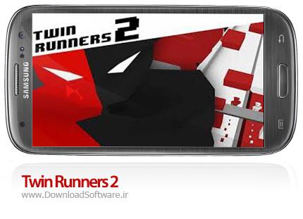 Twin-Runners-2