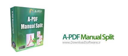 A-PDF-Manual-Split