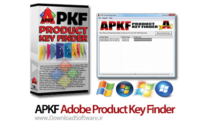 APKF-Adobe-Product-Key-Finder