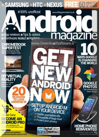 Android-Magazine-UK-July-2015