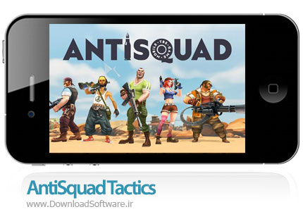 AntiSquad-Tactics-ios-game