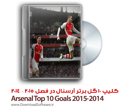 Arsenal-Top-10-Goals-2014-2015-cover
