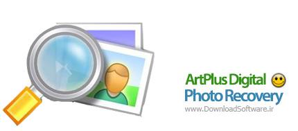 ArtPlus-Digital-Photo-Recovery