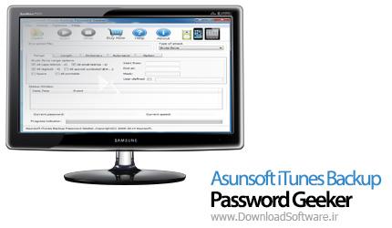 Asunsoft-iTunes-Backup-Password-Geeker