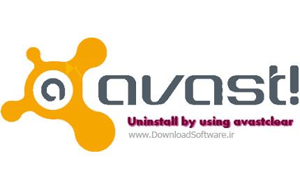 Avast-Clear