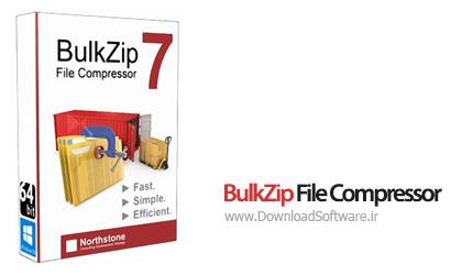 BulkZip-File-Compressor