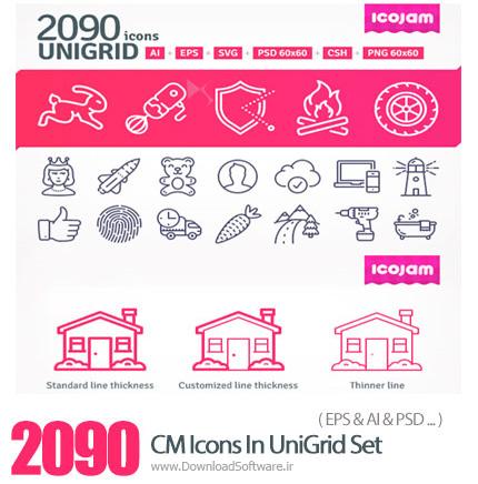 CM-2090-Icons-In-UniGrid-Set