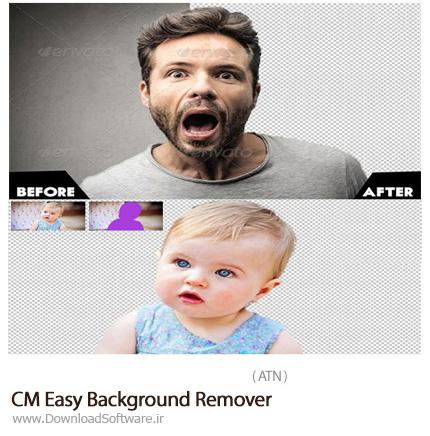 دانلود اکشن فتوشاپ حذف آسان پس زمینه تصاویر - CM Easy ...