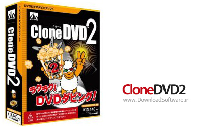CloneDVD2