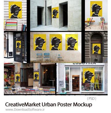 CreativeMarket-Urban-Poster-Mockup