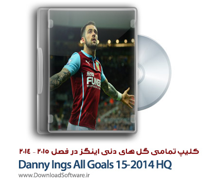 Danny-Ings-All-Goals-2014-15-HQ