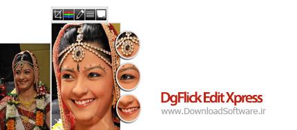 DgFlick-Edit-Xpress