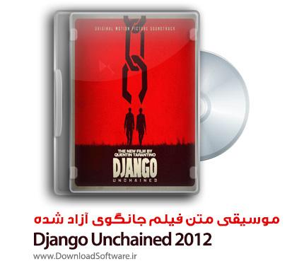 Django-Unchained-2012-cover