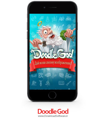 Doodle-God-ios-cover-game