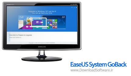 EaseUS-System-GoBack