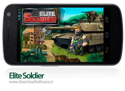 Elite-Soldier-android-game