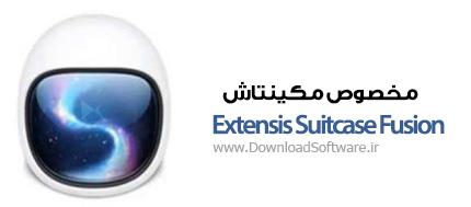 Extensis-Suitcase-Fusion-Mac