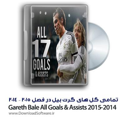 Gareth-Bale-All-Goals-&-Assists-2014-2015