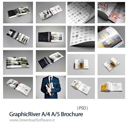 GraphicRiver-A4-A5-Brochure-Big-Bundle