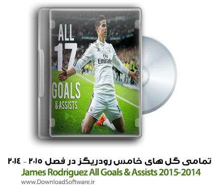 James-Rodriguez-All-Goals-&-Assists-2014-2015