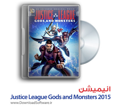 Justice-League-Gods-and-Monsters-cover