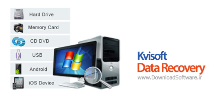 Kvisoft-Data-Recovery