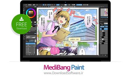 MediBang-Paint