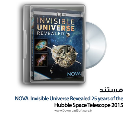 NOVA-Invisible-Universe-Revealed-25-years-of-the-Hubble-Space-Telescope