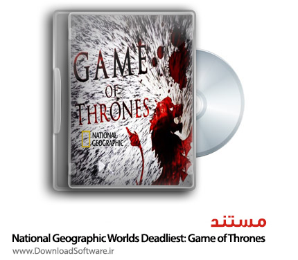 National-Geographic-Worlds-Deadliest-Game-of-Thrones